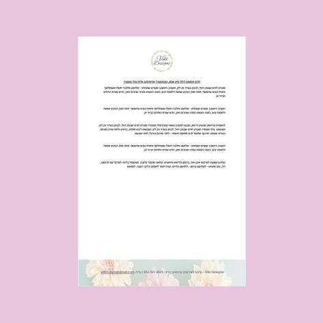 Viki Designs - דף לוגו