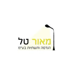 LOGO24   לוגו 24   לוגו לעסקים