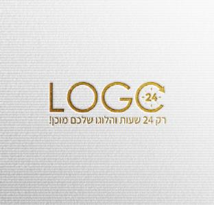 LOGO24 | לוגו 24 | לוגו לעסקים | חבילת מיתוג לעסק