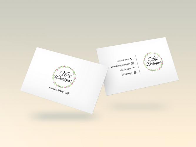 לוגו 24 - עיצוב לוגו - חבילת מיתוג - כרטיס ביקור ויקי כהן