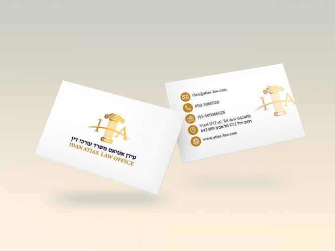 לוגו 24 - עיצוב לוגו - חבילת מיתוג - כרטיס ביקור עידן אטיאס