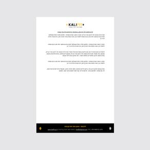 דף לוגו - KALIFIT