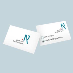 כרטיס ביקור - א.ייעוץ, תכנון וניהול פרויקטים