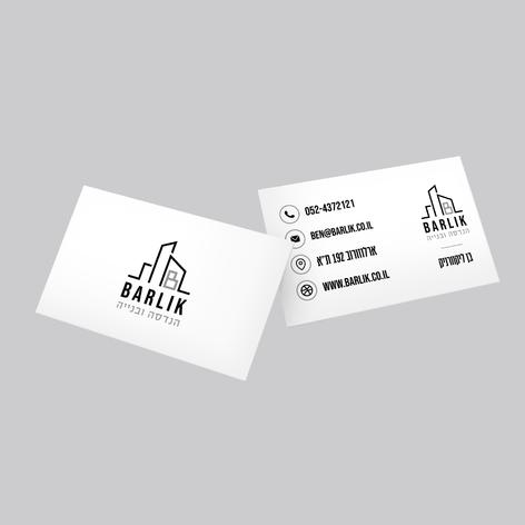 כרטיס ביקור - BARLIK
