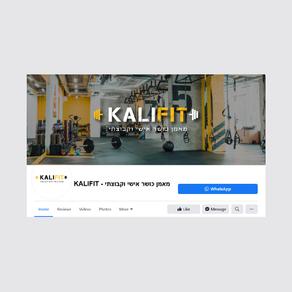 פרופיל וקאבר לפייסבוק - KALIFIT
