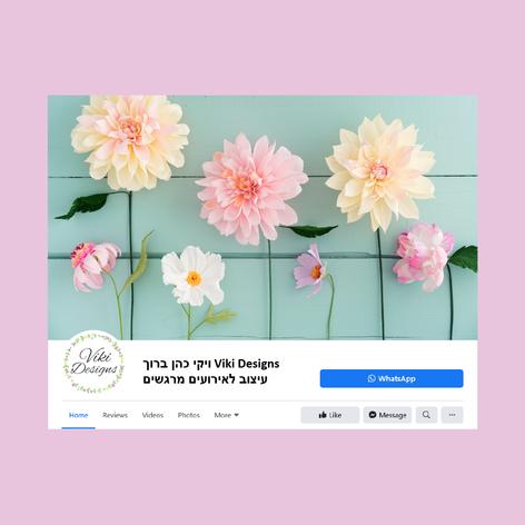 Viki Designs - פרופיל וקאבר לפייסבוק
