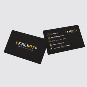 כרטיס ביקור - KALIFIT