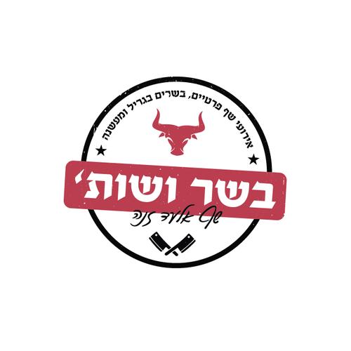 LOGO24 | לוגו 24 | עיצוב לוגו בזול