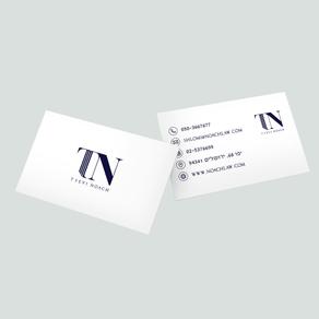 כרטיס ביקור - TN