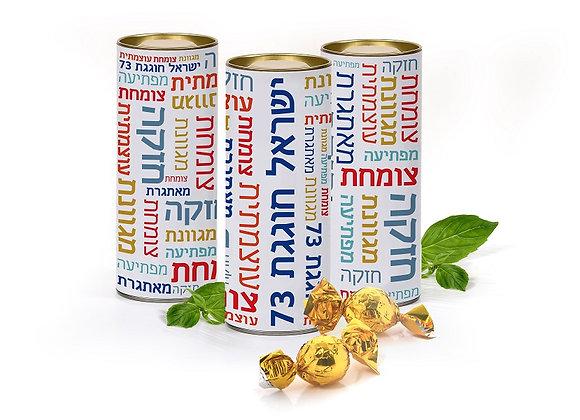 גליל ישראל חוגגת! | nona