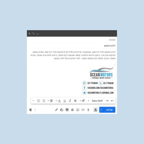 חתימה למייל - Ocean Motors