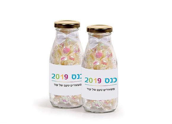 כנס 2019 יוצא לדרך | nona
