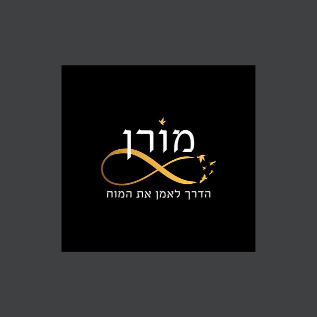 חבילת מיתוג לעסק | חבילת מיתוג BASIC | לוגו 24 | LOGO24