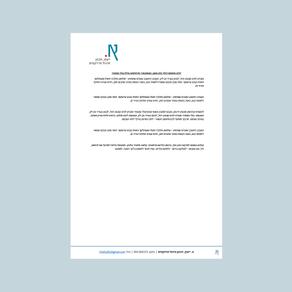 דף Qלוגו - א.ייעוץ, תכנון וניהול פרויקטים