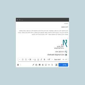חתימה למייל - א.ייעוץ, תכנון וניהול פרויקטים