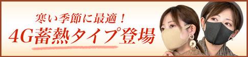 Banner_heat.jpg