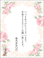 メッセージカード_012.jpg