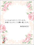 メッセージカード_013.jpg