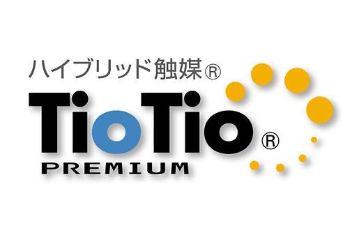 TioTio.jpg
