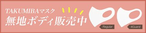 Banner_無地.jpg