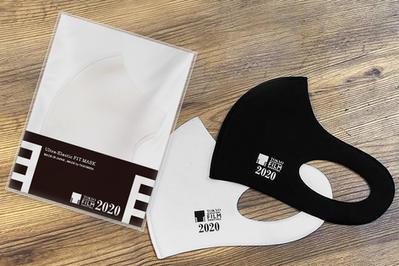 第33回東京国際映画祭公式マスクへ採用