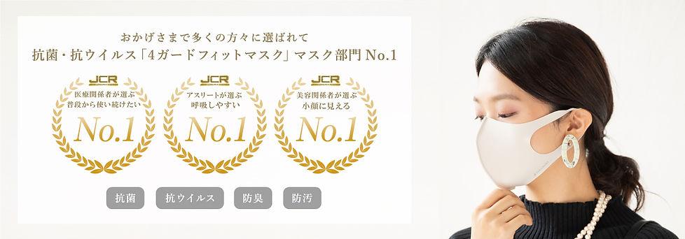 3冠_C.jpg