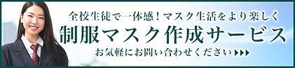 bnr_gakusei.jpg
