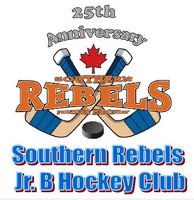 Southern Rebels 25th Anniversary 2016-2017 Season Tickets now on sale!