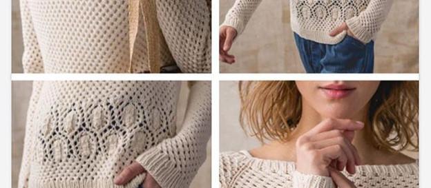 Pattern Release - Ocean City Pullover