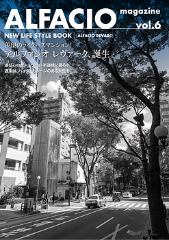 06.ALFACIO REVARC_cover