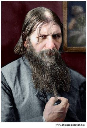 Grigory Rasputin. 1916