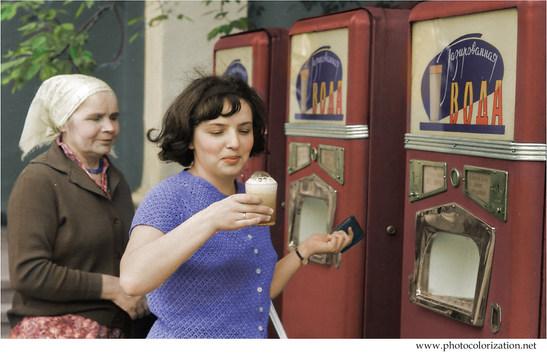 """Drink cold soda"" 1966"