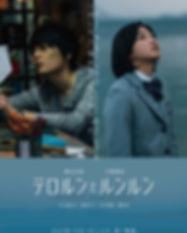 4ec23060e4-poster.jpg
