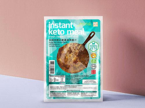 紐西蘭草飼肉眼扒配番茄黑醋汁 (Keto Frozen Pack)