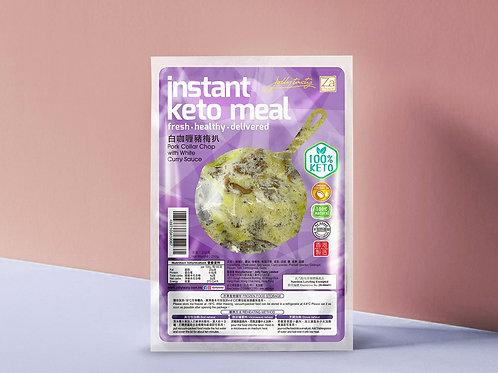 白咖喱豬梅扒 (Keto Frozen Pack)