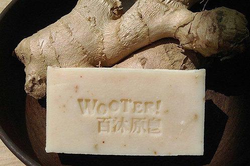 天然薑汁暖身皂  (全人手製造)