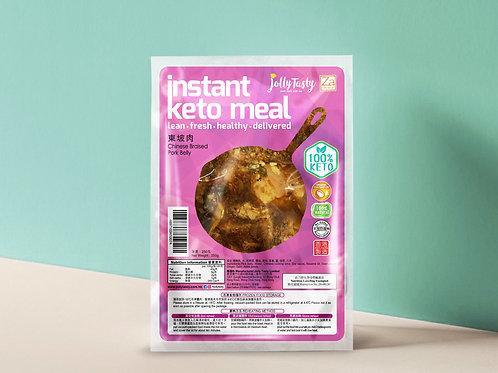 東坡肉  (Keto Frozen Pack)