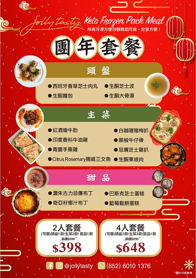 KetoPlan CNY.jpg