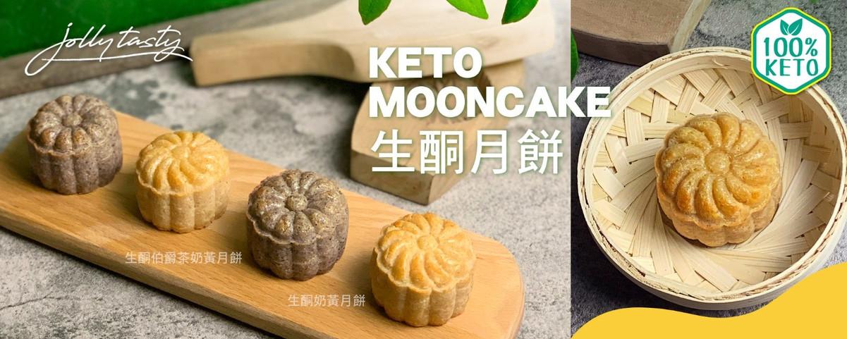Keto Mooncake