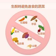 vegetabledontpick_2.png