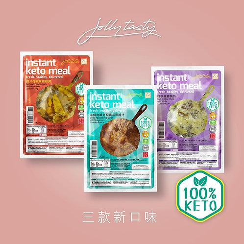 Keto Frozen Food Package (3 packs)