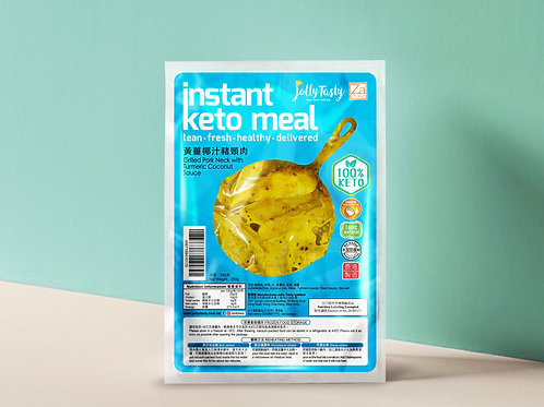 黃薑椰汁豬頸肉 (Keto Frozen Pack)