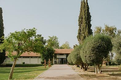 תמונה של בית הספר בכפר הנוער בן שמן
