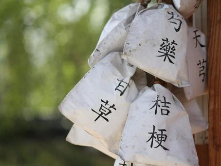 Diagnostická metoda tradiční čínské medicíny