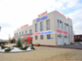 тоогово-офисный центр Эллина