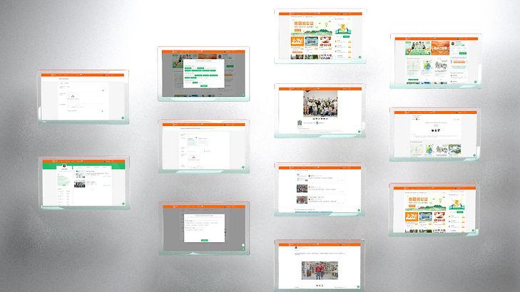 alibaba public welfare platform-3.jpg