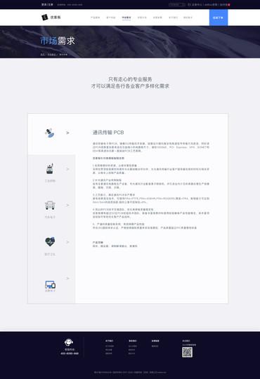 1.3.1  通讯传输.jpg