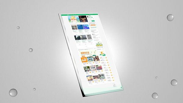 alibaba public welfare platform-2-2.jpg
