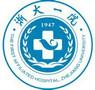 浙江第一醫院.jpg