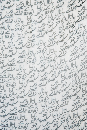 Gill Road & Masjid Mubarak (detail)